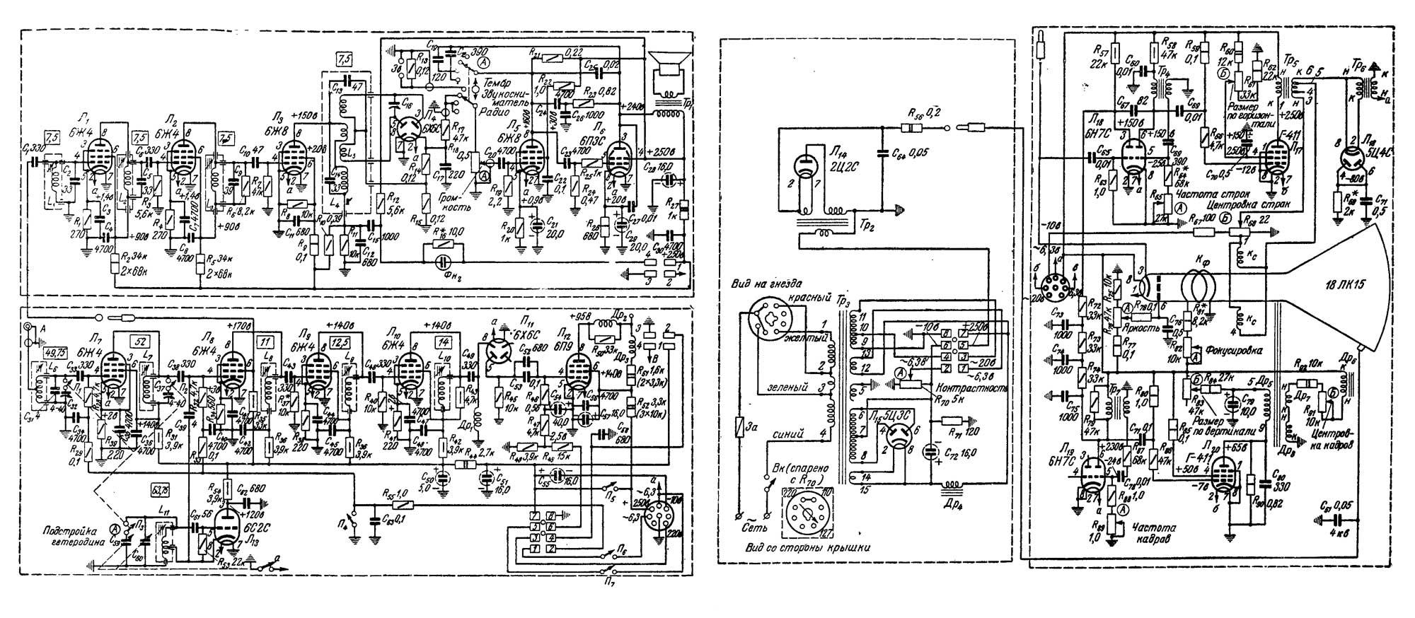 Elf Transmitter Schematic Trusted Wiring Diagrams Tv Circuit T1 Receiver Connection Diagram U2022 Am Radio