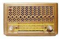 Mullard R5305U 1957